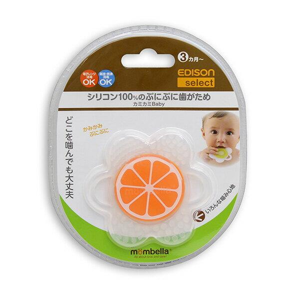 寶貝屋-Edison-柳橙柔軟固齒器玩具