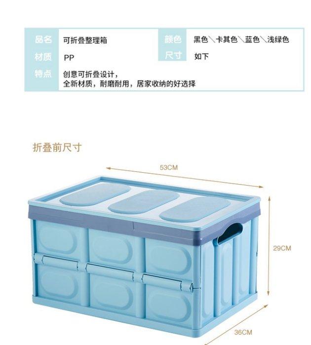 TIG 系列產品 折疊收納箱/整理箱/工具箱/置物箱/儲藏箱/可折疊/衣物整理箱/另售 摺疊推車 跑步機 拉筋機