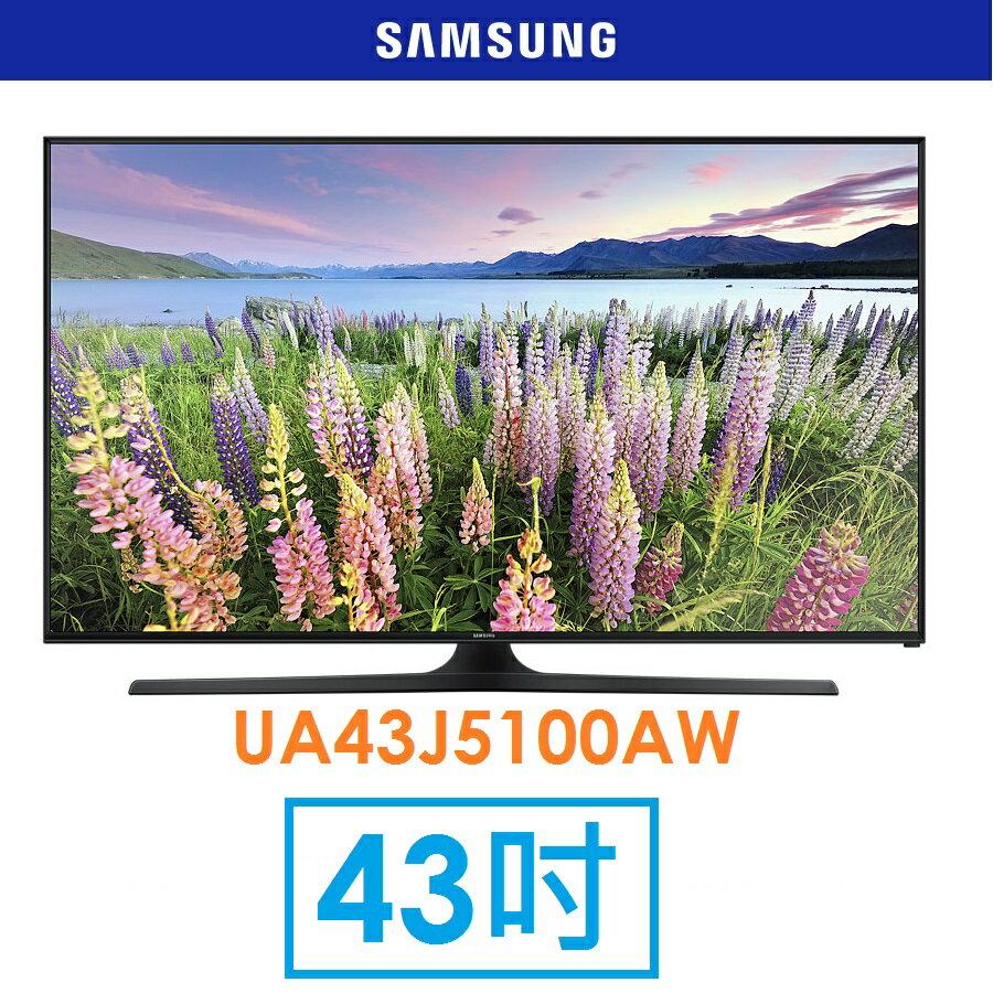 三星Samsung(UA43J5100AW)43吋液晶顯示器