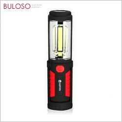 《不囉唆》高亮度工作燈 照明燈/站立式/露營燈/戶外燈/手電筒(不挑色/款)【A424083】