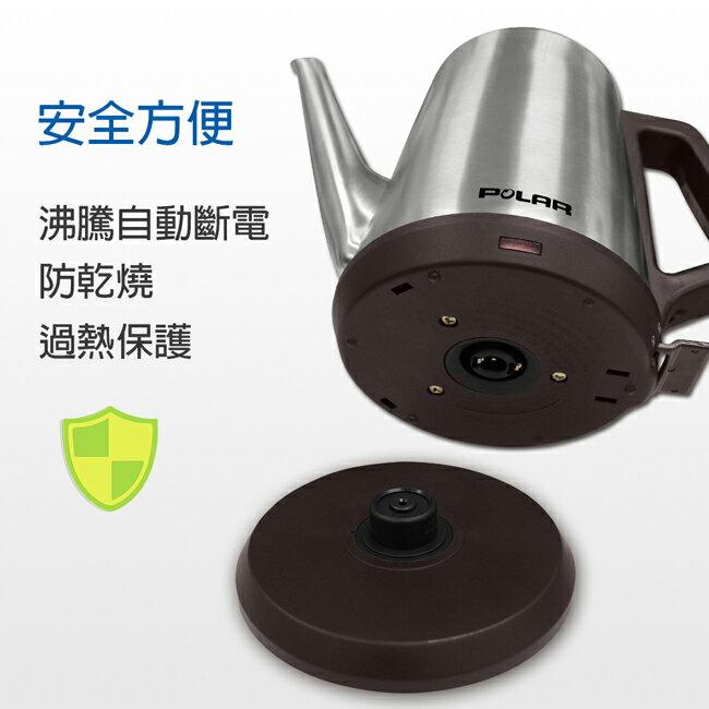 【普樂】POLAR經典電茶壺-不鏽鋼色(PL-1712)