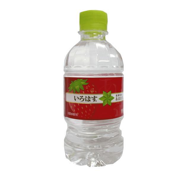 草莓風味水