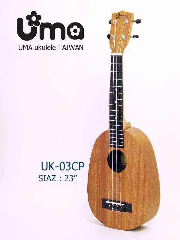 烏克時代~ Uma 23吋菠蘿烏克麗麗UK-03CP