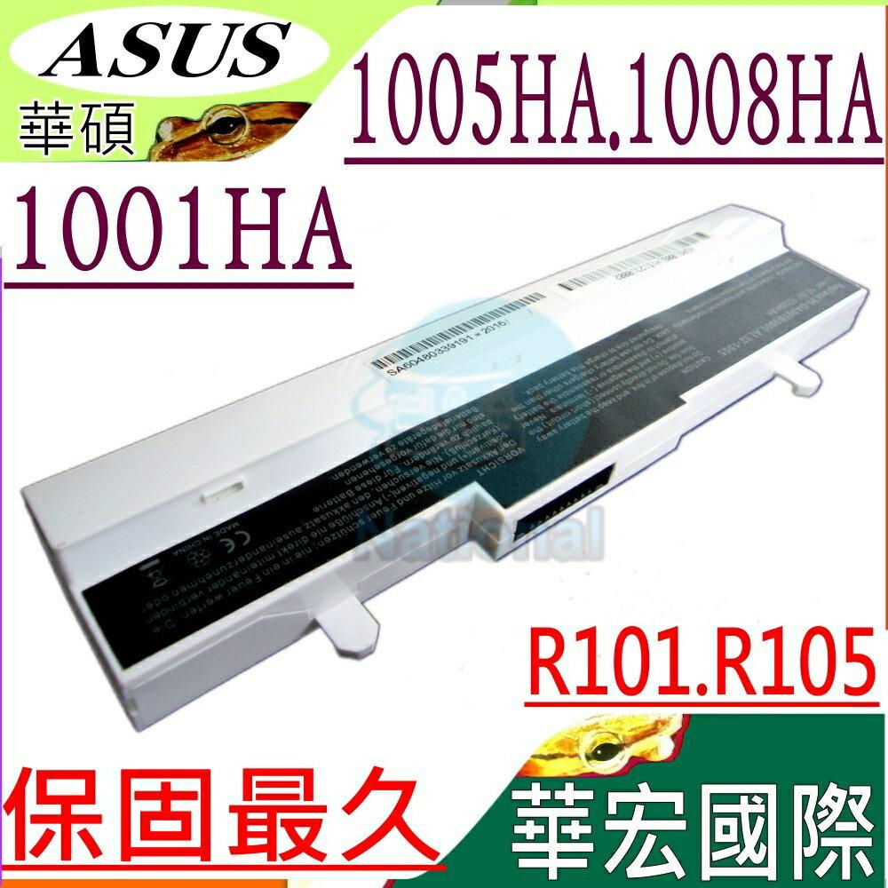 華碩 電池(保固最久)-ASUS 1005ha-p,1005ha-pu1x,1005ha-pu1x-bk,1005ha-pu1x-bu,1005ha-v,PL32-1005,白,1001,1001HA