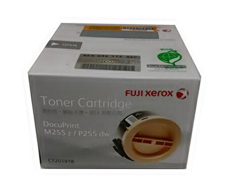Fuji Xerox CT201918 原廠碳粉匣 適用: P255dw/M255z