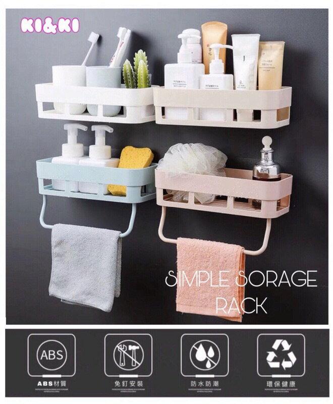 免鑽洞 浴室收納架 / 無痕收納架 / 廚房置物架 / 《帶桿式》收納架 / 多功能收納架