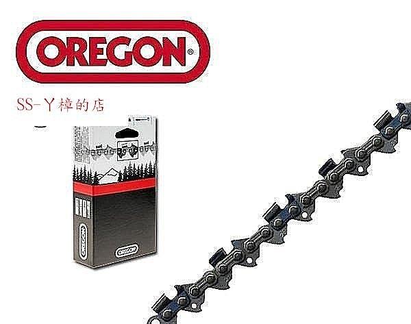 *鍊條 / 鏈條 OREGON原裝 12吋 45目 1245 盒裝*鍊鋸機 / 鏈鋸機 專用