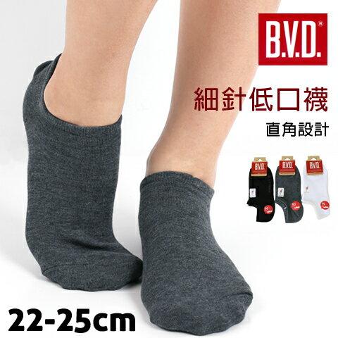 【esoxshop】細針低口直角襪貼合足跟女款台灣製B.V.D.