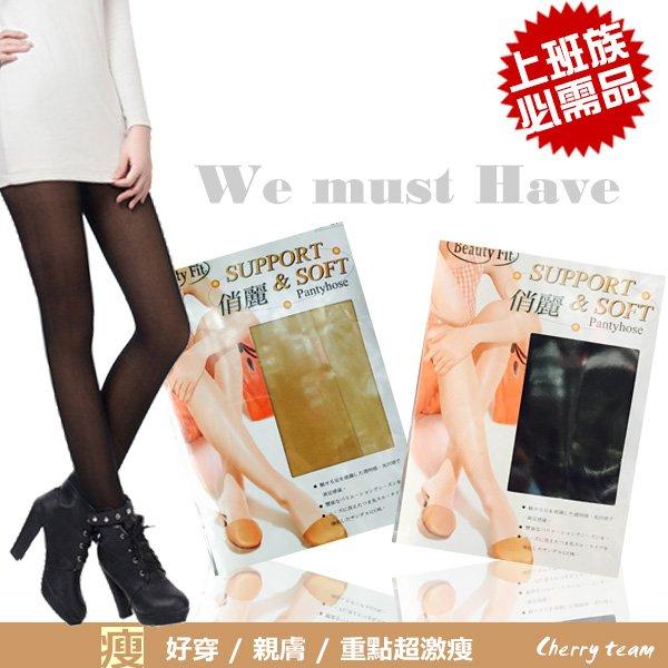 俏麗彈性褲襪 3982【櫻桃飾品】【22016】