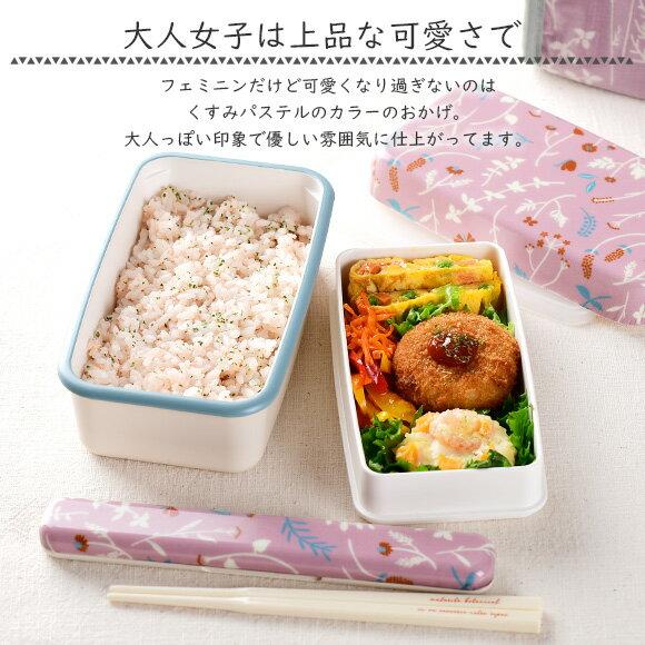 日本便當盒  /  浪漫花漾印花雙層便當盒  /  可微波 可機洗 655ml  /  bis-0502  /  日本必買 日本樂天直送(2300) /  件件含運 4