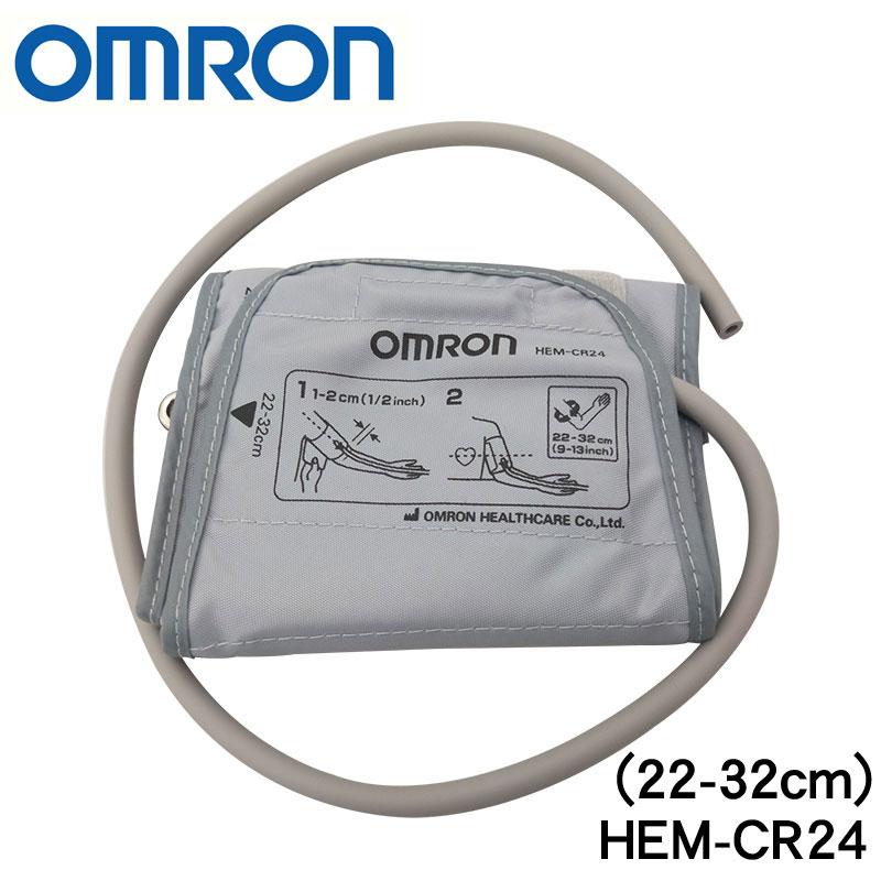 OMRON 歐姆龍 手臂式血壓計 專用壓脈帶軟式 M號 (22-32cm) HEM-CR24 專品藥局 【2005670】