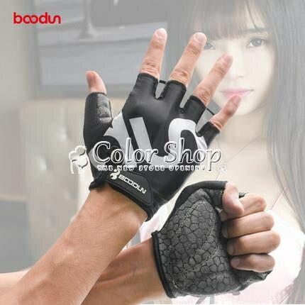 透氣薄款健身手套男女防滑起繭耐磨護腕護具器械訓練半指運動手套
