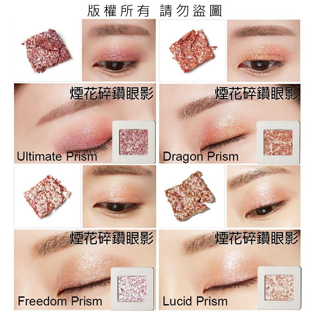 韓國MISSHA 碎鑽眼影 / 鑽石眼影 / 漸層眼影 / 多色眼影 / 煙花碎鑽眼影2g 棱鏡眼影 3