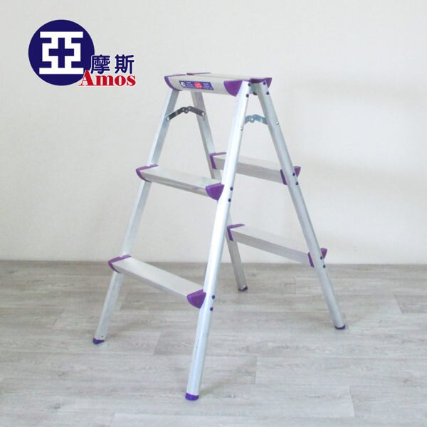 梯子 折疊梯 收納梯 樓梯椅【GAW007】超穩固多功能三階鋁製A字椅梯 摺疊梯凳 鋁梯 輕巧好收納 家用梯 Amos
