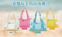 OGUMA 水美媒 夏豔玩美時尚海灘包 透明防水包*夏日微風*