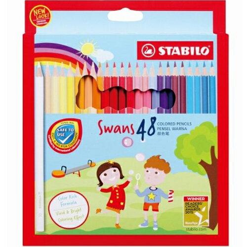 【STABILO 德國天鵝牌】STABILO 1876 48色水溶性色鉛筆(紙盒裝)