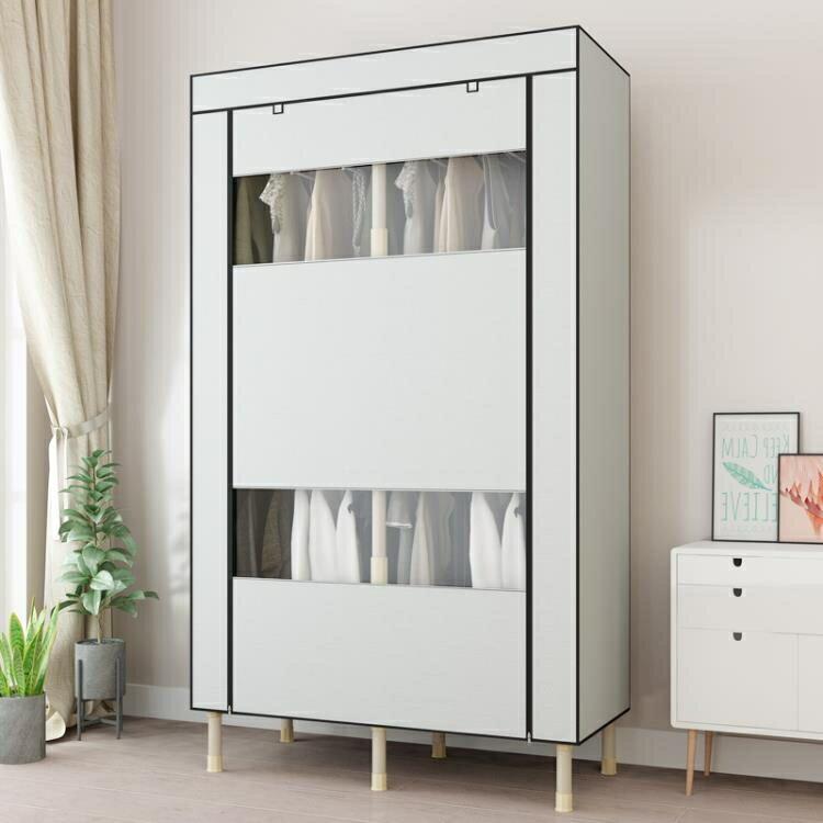 簡易衣櫃單人組裝鋼架加粗加固學生宿舍經濟型布藝收納布衣櫃衣櫥