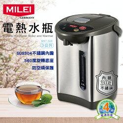 JNL【MILEI 米徠】3L 電熱水瓶 MKT-026-贈檸檬酸一年份