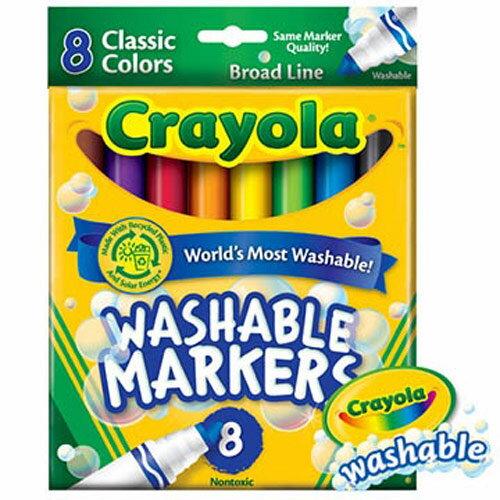 【限量買1送1】繪兒樂Crayola 可水洗粗頭彩色筆經典色8色【悅兒園婦幼生活館】