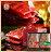 輕食雙饗禮盒-隨手豬肉乾禮盒*2【榛紀肉舖子】蜜汁肉乾 / 泰式肉乾《任選自由搭配》中秋禮盒★過年禮盒★送禮大方★2013彰化十大伴手禮 1