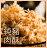圓滿緻禮禮盒-純肉酥2罐任選(附紅色提袋)【榛紀肉舖子】中秋禮盒★過年禮盒★送禮大方★2013彰化十大伴手禮 4