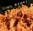 圓滿緻禮禮盒-純肉酥2罐任選(附紅色提袋)【榛紀肉舖子】中秋禮盒★過年禮盒★送禮大方★2013彰化十大伴手禮 2