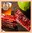 蘋果日報推薦★蜜汁豬肉乾(隨手包25片 / 大包)【榛紀肉舖子】★隨身小零嘴 / 單片包裝不沾手 3