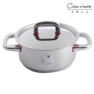 WMF Premium One 矮身湯鍋 不鏽鋼湯鍋 燉鍋 帝王鍋 -20cm (含蓋)