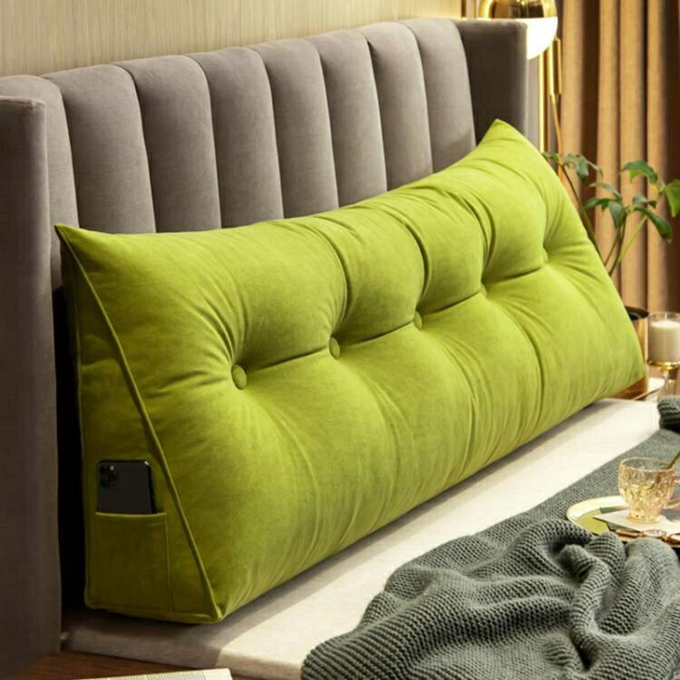 床靠枕 高檔床頭靠墊長條枕軟包床上大靠背墊榻榻米飄窗長靠枕床靠可拆洗【幸福小屋】
