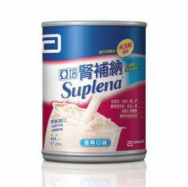 【亞培】腎補納CS(未洗腎)24瓶(箱) - 限時優惠好康折扣