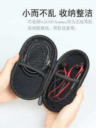 Beats X耳機包數碼配件收納袋充電電源數據線保護套盒子便攜無線華為Freelace運動藍牙耳機收納盒 1