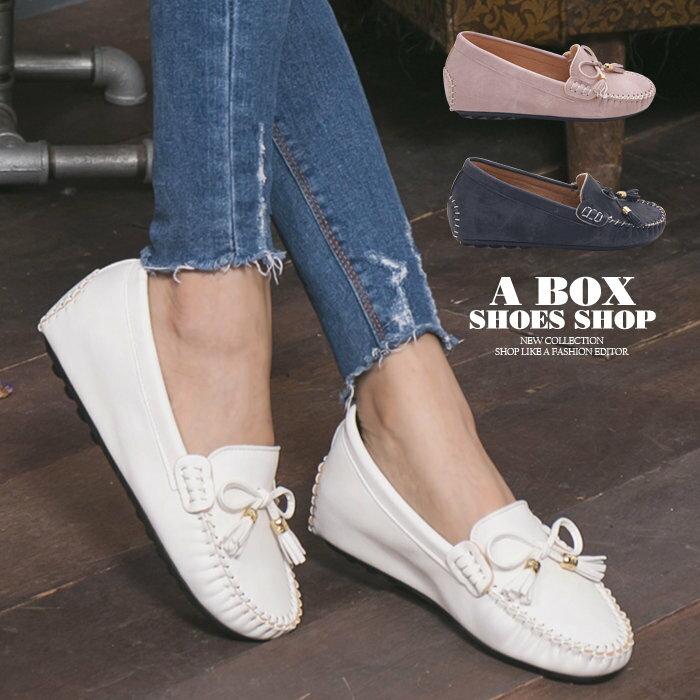 【AA3091】MIT台灣製 蝴蝶結流蘇刷舊皮革 3.5CM隱形內增高舒適 娃娃鞋 豆豆鞋 3色