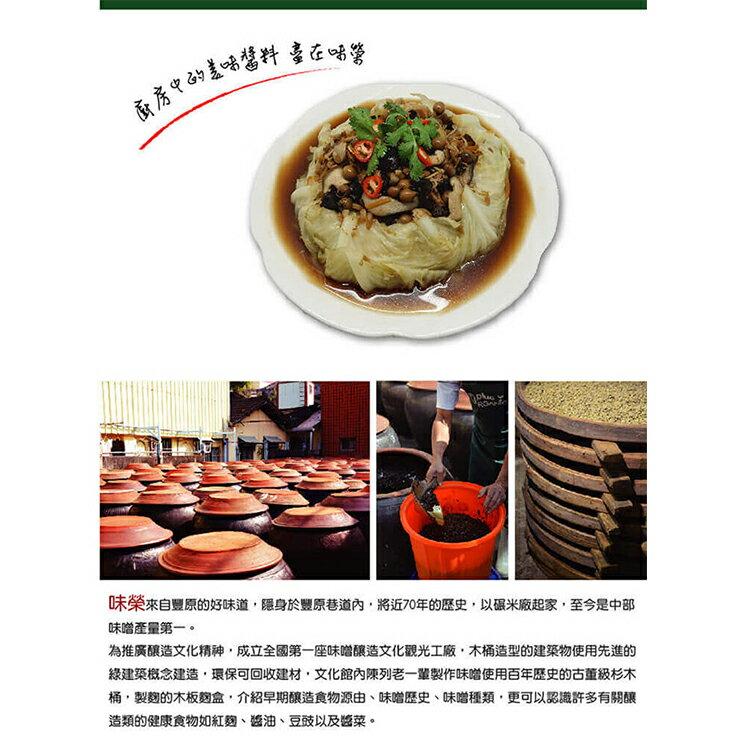 【味榮】有機豆麥醬油420ml 2