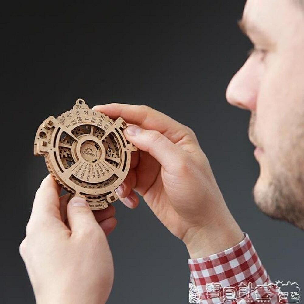 DIY玩具 烏克蘭UGEARS木質機械傳動模型 入門兒童組裝玩具日歷萬年歷禮物JD BBJH 0