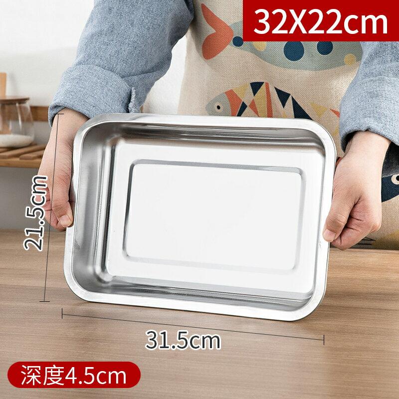 不鏽鋼方盤加厚不鏽鋼方盤 長方形盤子 帶蓋托盤 不鏽鋼盤子 鐵盤子  長盤子 bw4647