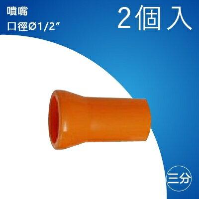 """日機購物商城 噴嘴 口徑1/ 2"""" 83034 冷卻液噴水管/ 噴油管 多節管 蛇管 萬向風管 吹氣管 塑膠 軟管"""