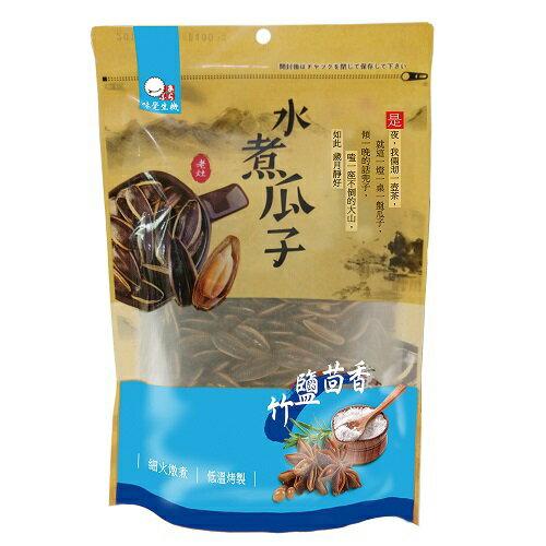 味覺生機 黃粒紅老灶水煮瓜子-400g / 包(竹鹽茴香) [大買家] 4