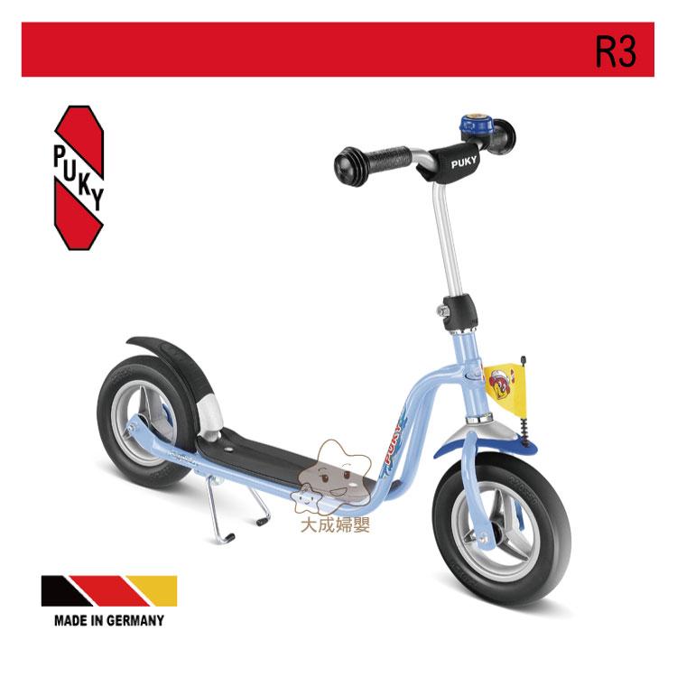 【大成婦嬰】 德國原裝進口 PUKY  R3兒童滑板車 ( (適用於3歲以上) 1