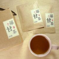 教師節禮物推薦到【爆甘茶】2包試用組  退火 降火氣 使口氣芬芳 促進唾液分泌 潤喉 《漢方養生茶》