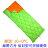 [阿爾卑斯戶外/露營] 土城 Outdoorbase 綠葉方舟Thermolite睡袋(可雙拼) 涼被 24363 - 限時優惠好康折扣