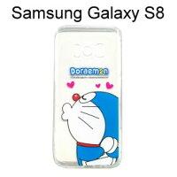 小叮噹週邊商品推薦哆啦A夢空壓氣墊軟殼 [嘟嘴] Samsung Galaxy S8 G950FD (5.8吋) 小叮噹【正版授權】