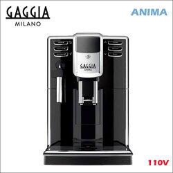 【贈咖啡豆】GAGGIA ANIMA 全自動咖啡機 110V HG7272