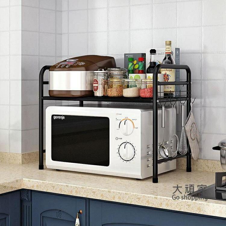 电器架 廚房電器收納架置物架 金屬桌面儲物架層架烤箱微波爐架子