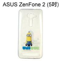 小小兵手機殼及配件推薦到小小兵透明軟殼 [背影] ASUS ZenFone 2 ZE500CL Z00D (5吋)【正版授權】就在利奇通訊推薦小小兵手機殼及配件