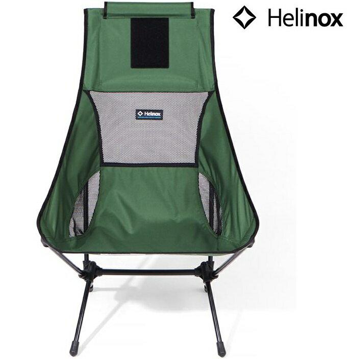 Helinox 高背戶外椅/輕量摺疊椅/椅子/露營/釣魚/登山 Chair two 綠色