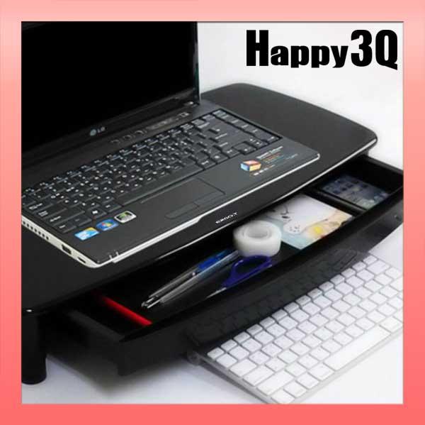 聰明收納桌面大空間自帶抽屜小物收納整齊電腦桌質感升降鍵盤架-黑/白【AAA0726】