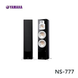 YAMAHA 山葉  家用揚聲系統 NS-777 主喇叭 落地喇叭 家庭劇院 一對 NS777 公司貨  0利率 免運