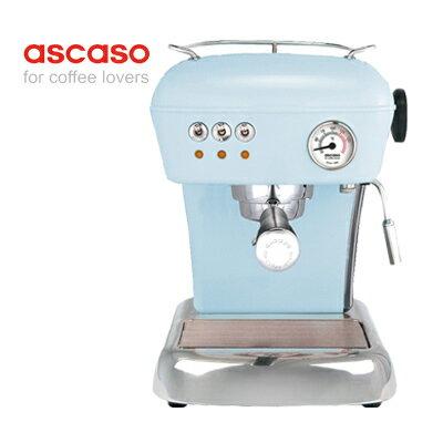 《ascaso》Dream天使藍半自動咖啡機