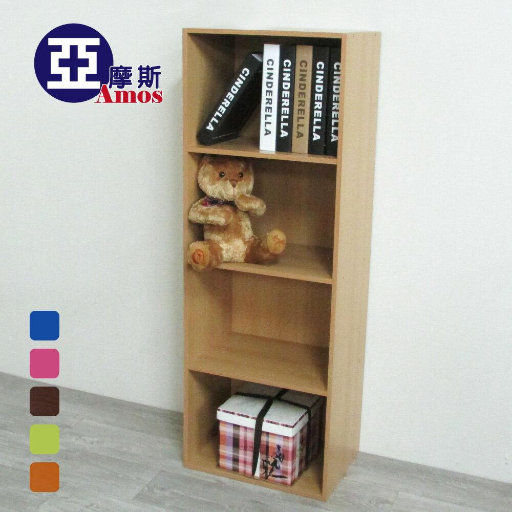 收納櫃 置物櫃 【TAA004】創意空間四層開放櫃 Amos 0