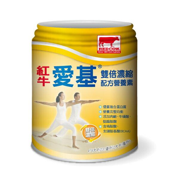 紅牛愛基雙倍濃縮配方營養素 (237mlX24罐)